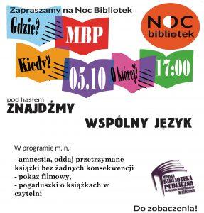 CZAS PIASTOWA_noc bibliotek w piastowie